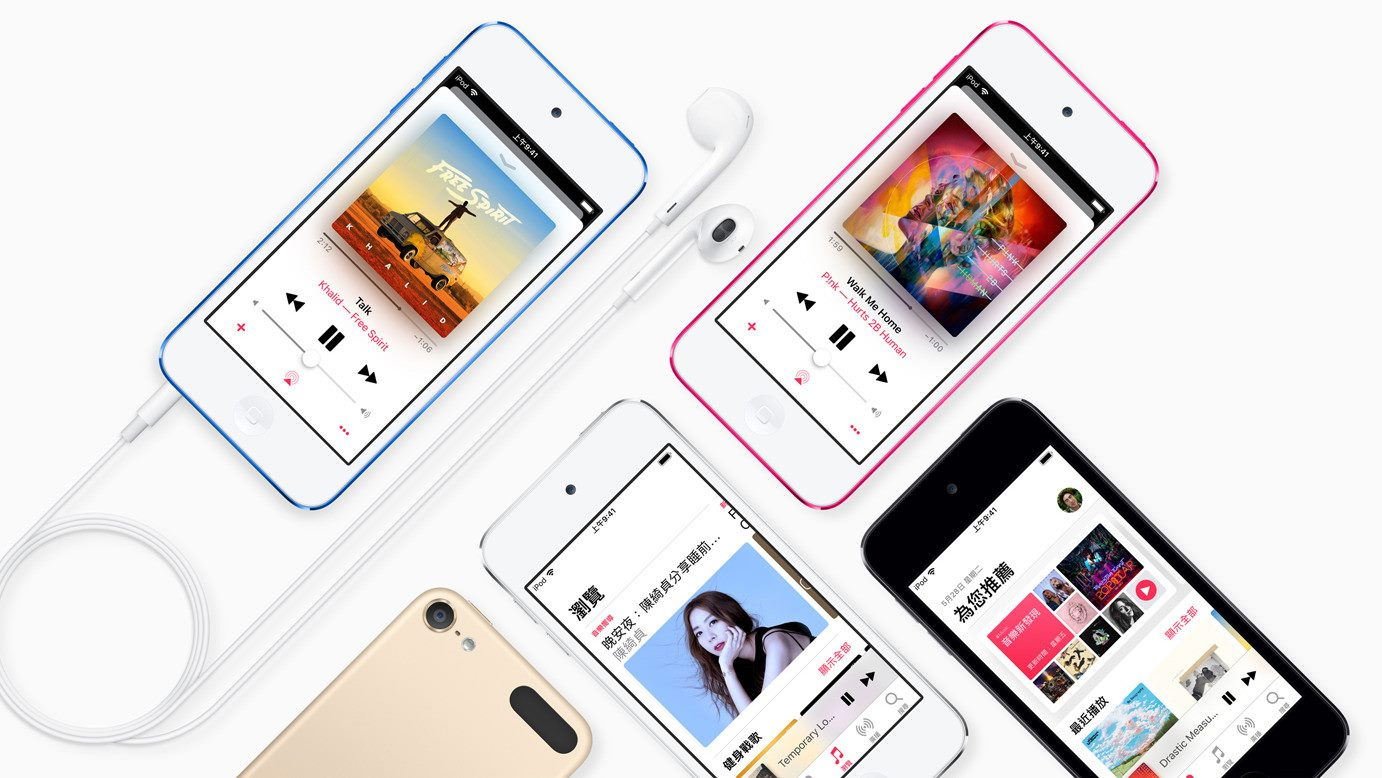 Apple Announces New iPod Touch Starting from RM899 17