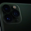 Announcements from Apple's iPhone 11 Event - What's New? 7