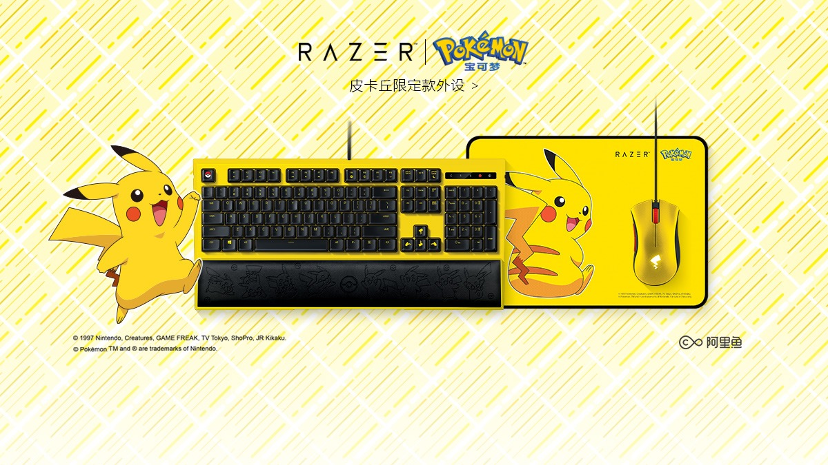 Razer and Pokemon Collaborate for Pikachu-themed Gaming Gears 2