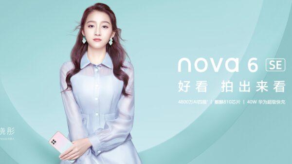 Huawei nova 6 SE Also Announced, Priced at RMB 2,199 13