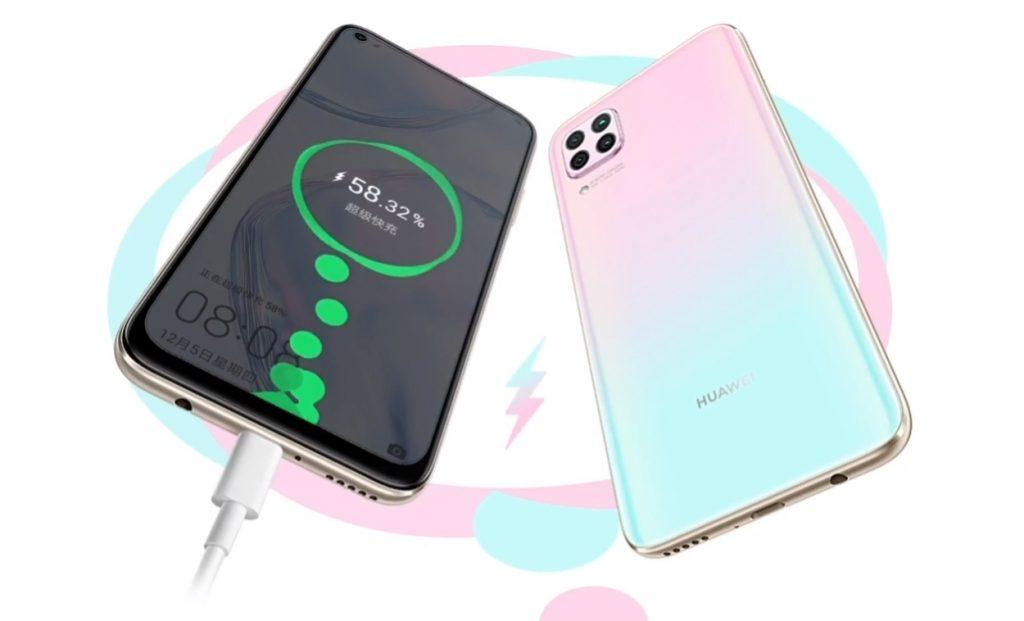 Huawei nova 6 SE Also Announced, Priced at RMB 2,199 21