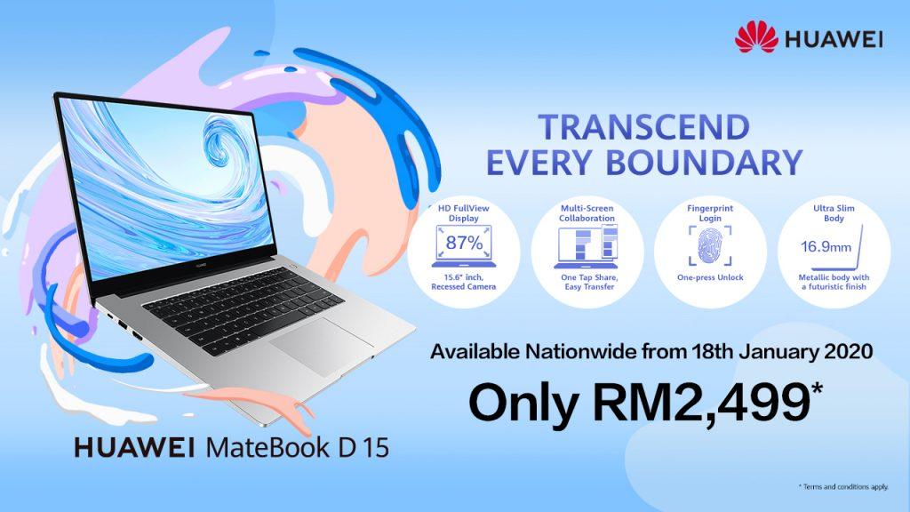 MateBook D 15 Ryzen