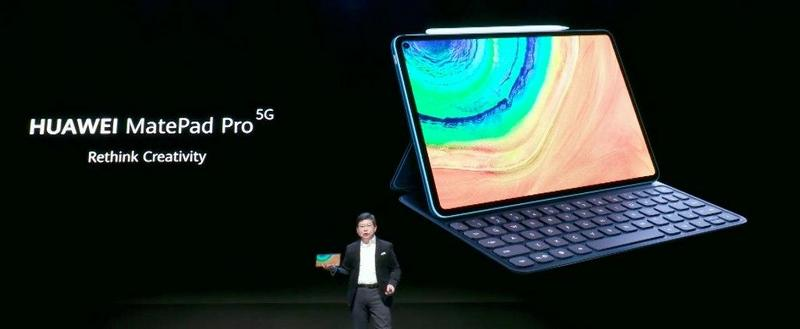 Huawei MatePad Pro 5G Brings 5G Connectivity To Tablets 7