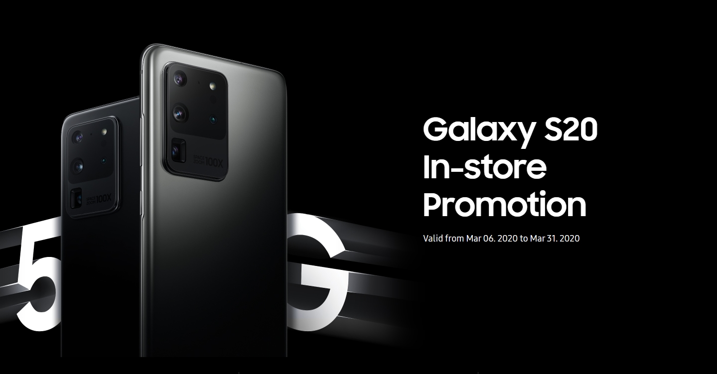 Galaxy S20 in-store promo