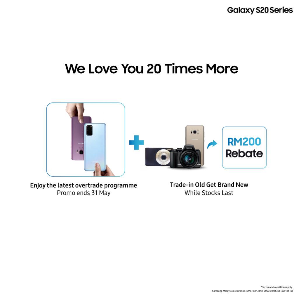 Samsung Trade Up Programme
