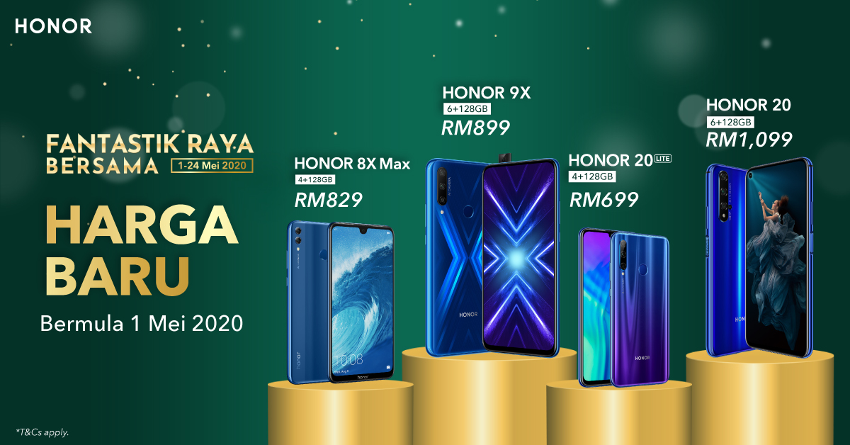 Honor New Pricing