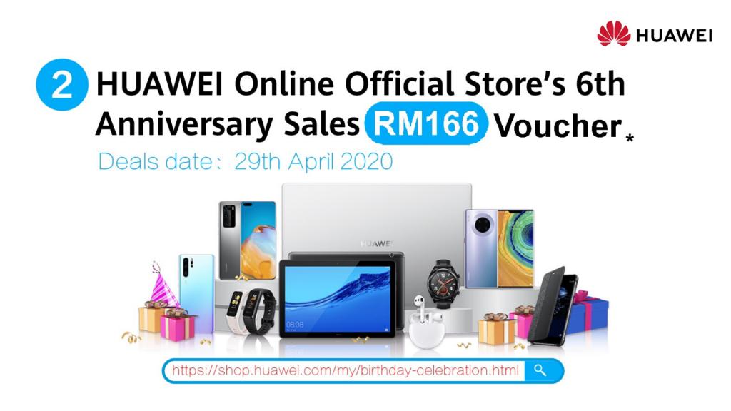 Huawei online store 6th birthday