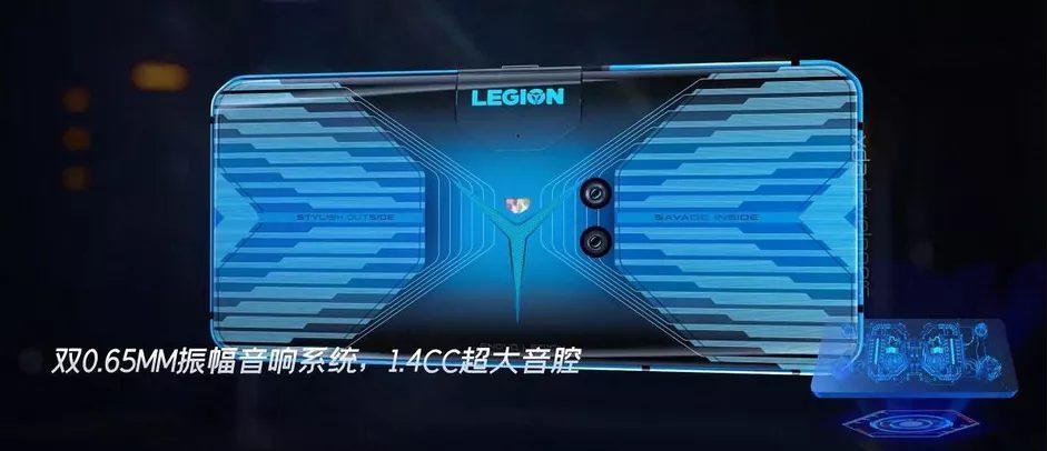 Legion Gaming Phone