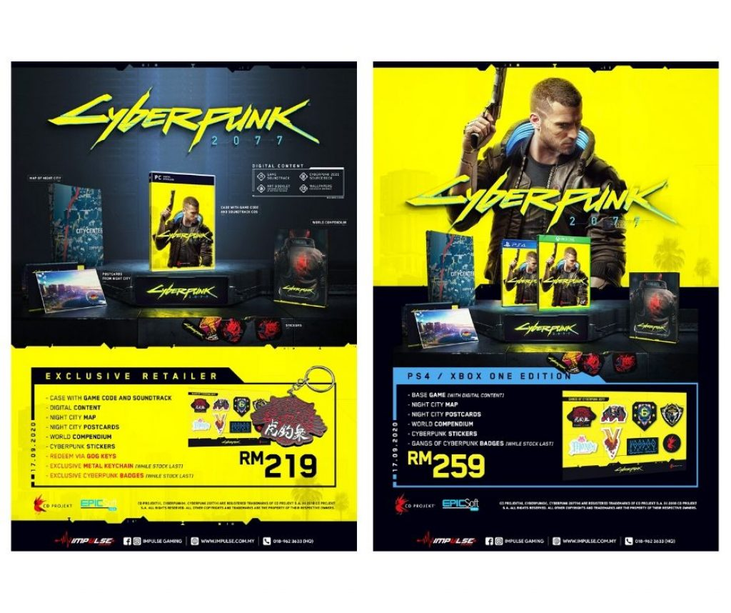 Pre-order: Cyberpunk 2077 Now Available in Malaysia 8