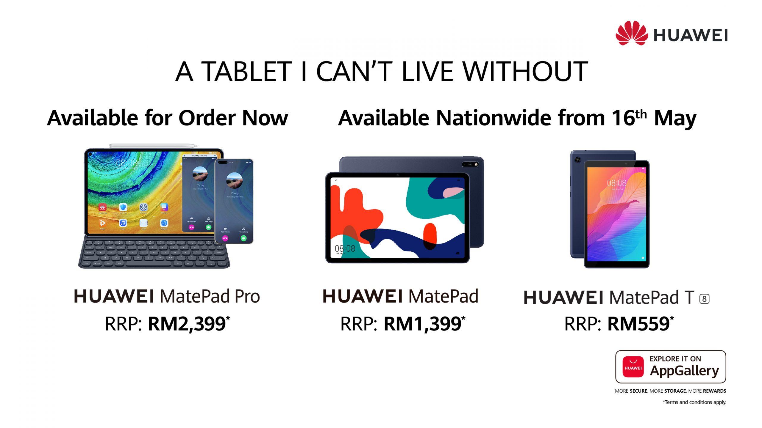 Huawei MatePad Series