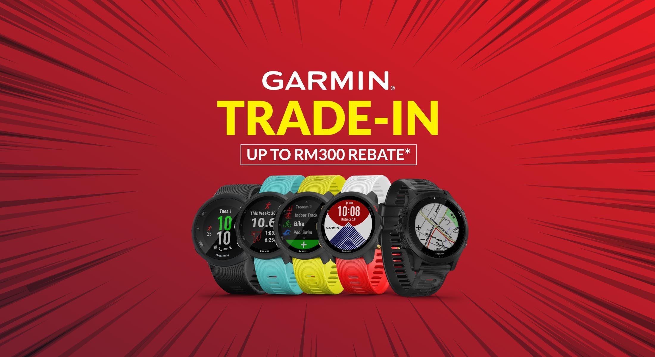 Garmin-Forerunner-Trade-in-Promotion