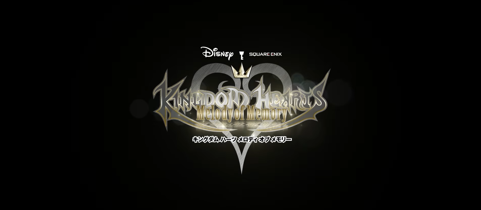Kingdom Hearts: Melody Of Memory - Rhythm Action Game With Fans Favorite Characters 15