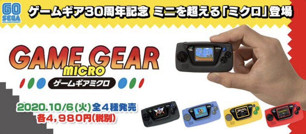 SEGA 60th Anniversary Game Gear Micro: The Ridiculous Card Size Console 6