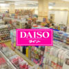 Daiso Online Shopee