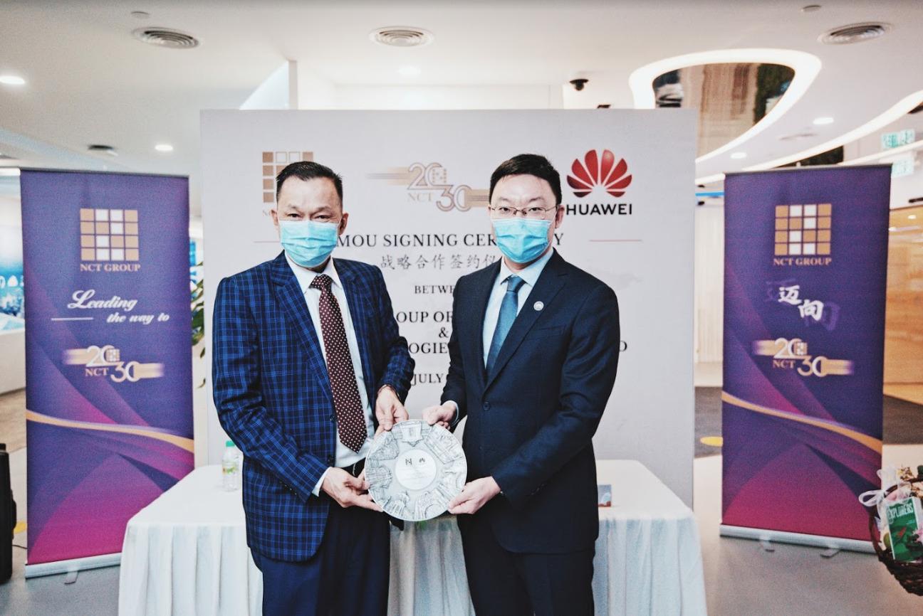 Huawei NCT Group