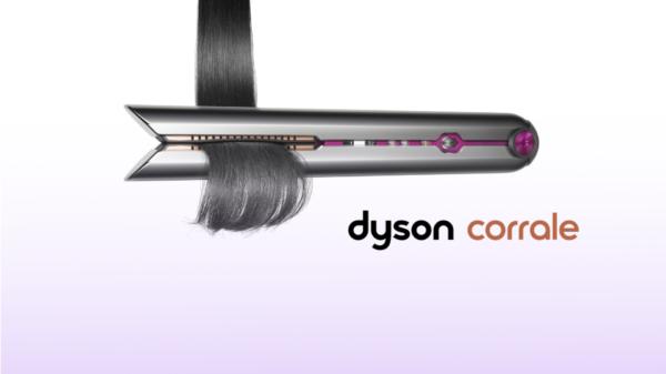 Dyson Corrale