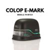 colop e-mark mobile printer