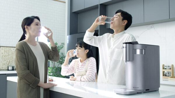LG PuriCase 4-WARD Tankless Water Purifier
