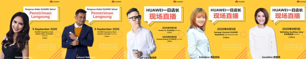 Huawei Store Manager For A Day