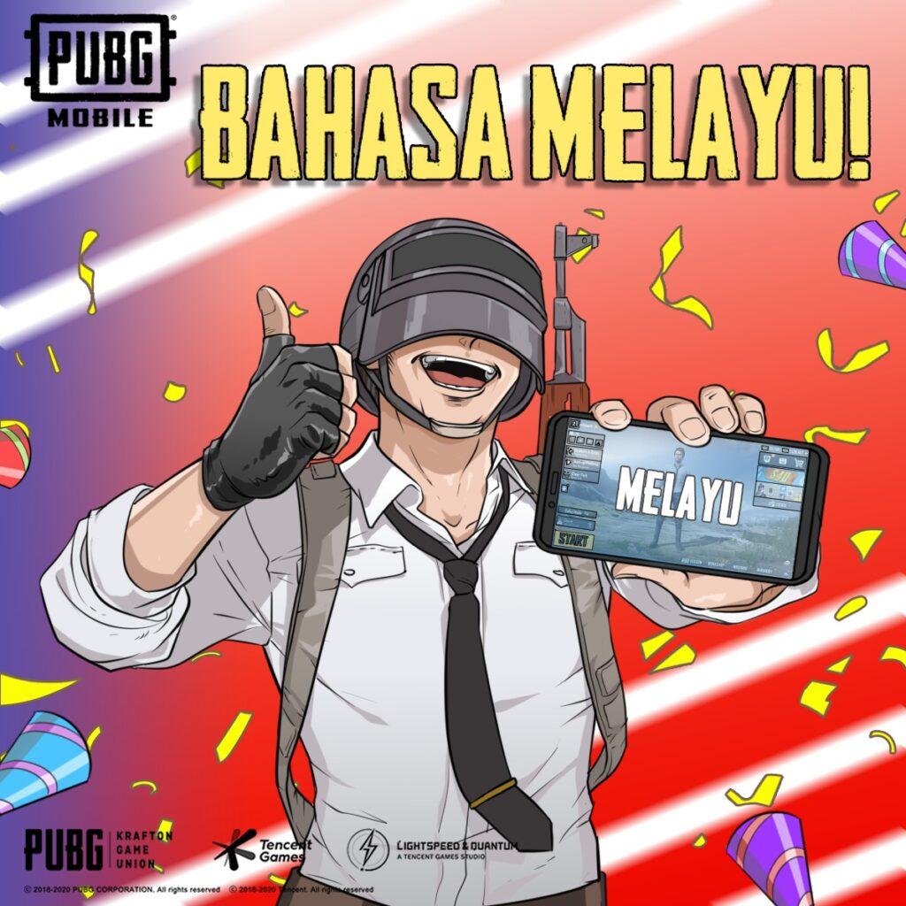 PUBG Mobile 1.0 Update