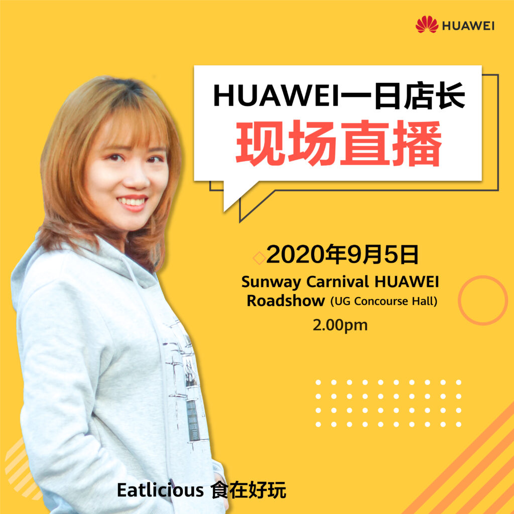 """Huawei's """"Store Manager For A Day"""" Campaign Gets Influencers To Help You Make The Most Out Of Your Huawei Devices 9"""
