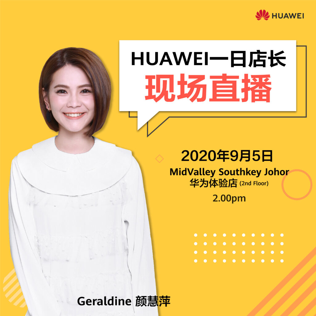 """Huawei's """"Store Manager For A Day"""" Campaign Gets Influencers To Help You Make The Most Out Of Your Huawei Devices 8"""