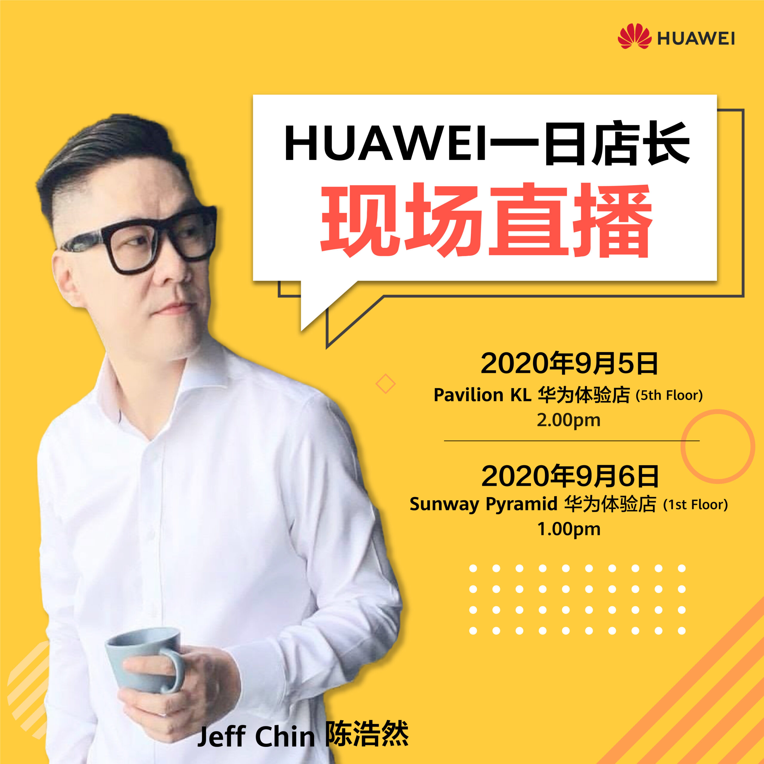 """Huawei's """"Store Manager For A Day"""" Campaign Gets Influencers To Help You Make The Most Out Of Your Huawei Devices 6"""