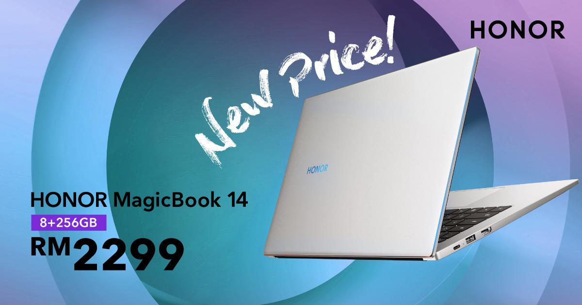 HONOR MagicBook 14 New Price Alert