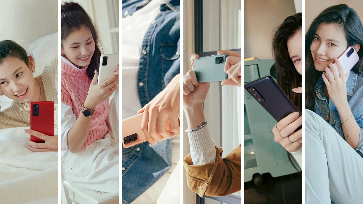 Samsung Galaxy S20 FE 5G colours