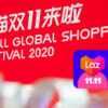 Lazada Wallet Is Now Integrated Into Taobao App Just In Time For 11.11 Shopping 40