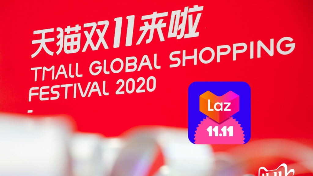 Lazada Wallet Is Now Integrated Into Taobao App Just In Time For 11.11 Shopping 6