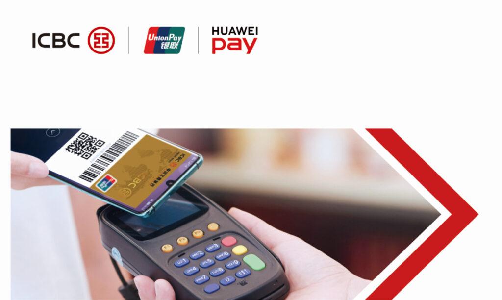 Huawei Pay in Malaysia