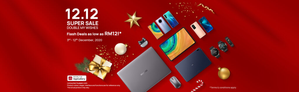 HUAWEI 12.12 Super Sale Offers Flash deals From As Low As RM12, And More Savings 11