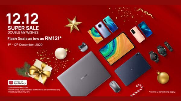 Huawei 12.12 Super Sale