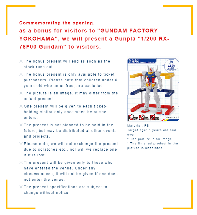 Life-Size Gundam RX-78