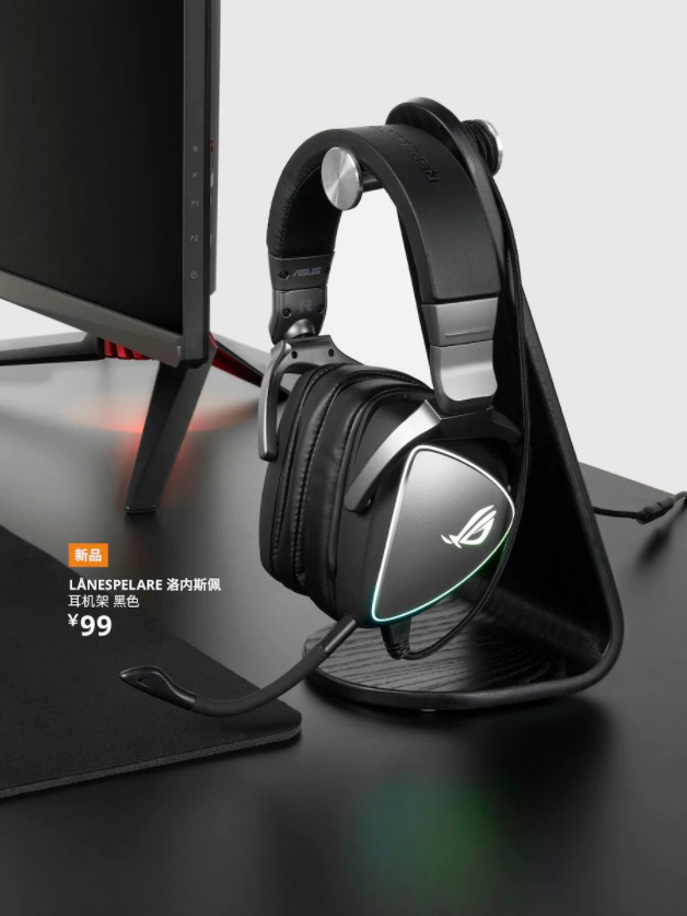 ASUS ROG x IKEA Collaboration Impresses With Affordable Gaming Furniture 13