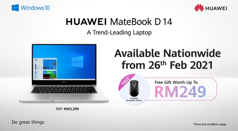 Huawei MateBook D14 2020 Intel Edition