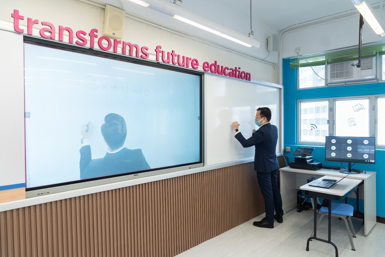 Lenovo Smart Classroom