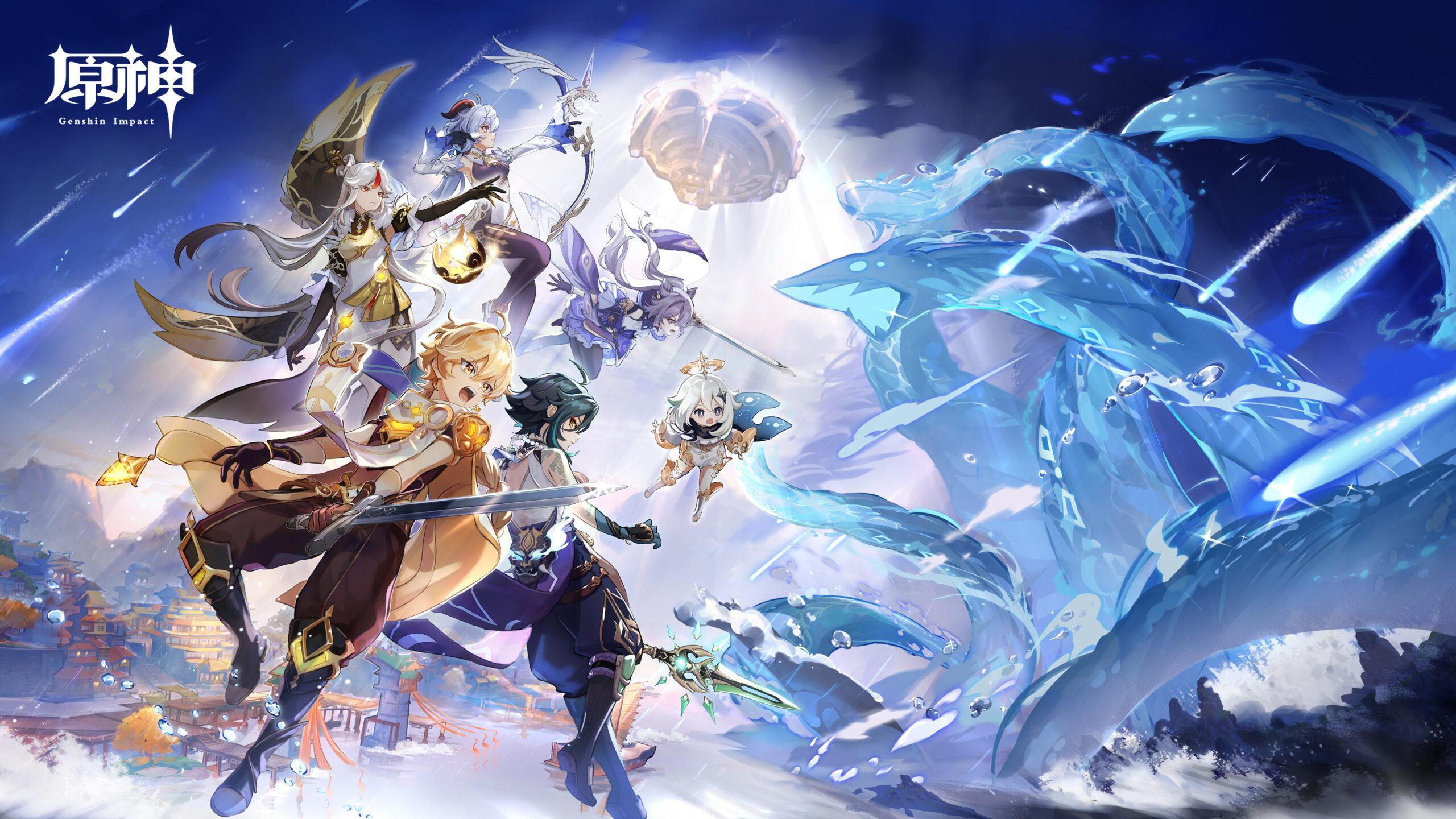 Genshin Impact PS5 Update