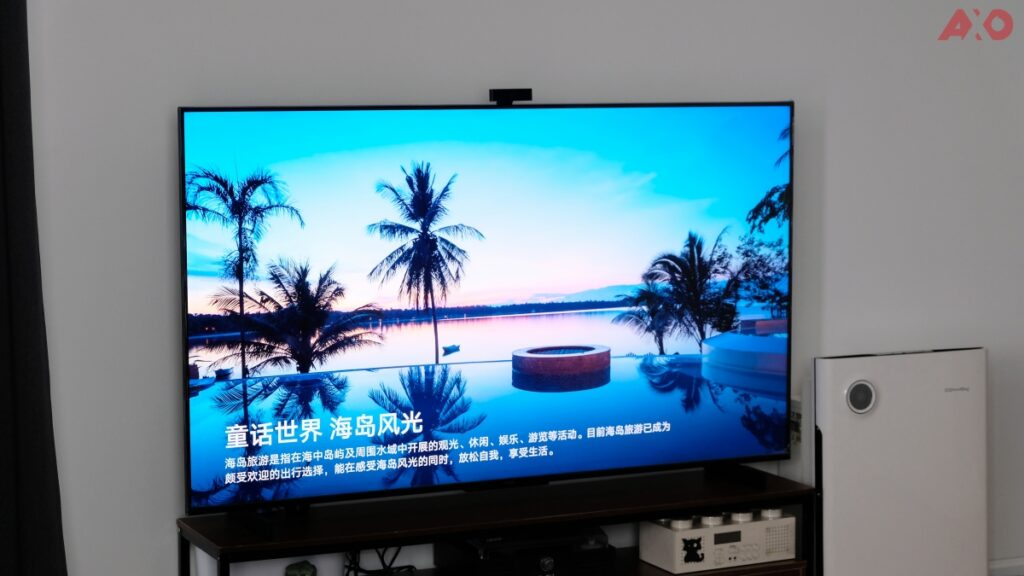 Huawei Vision S