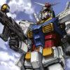 Live-Action Gundam Movie on Netflix