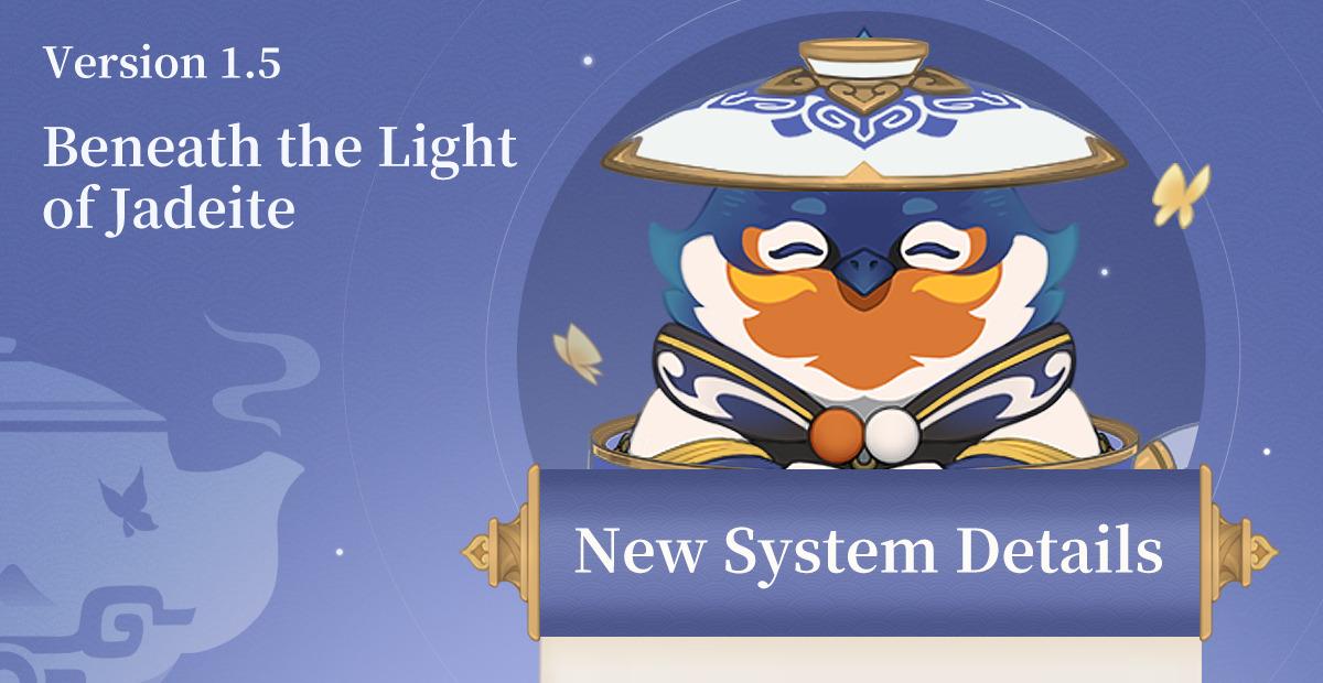 Serenitea Pot: Genshin Impact ver 1.5 Housing System update 11