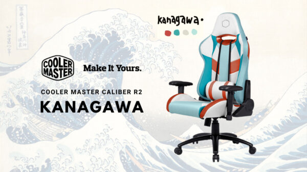 Cooler Master Caliber R2S KANAGAWA