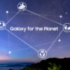 Samsung Galaxy For The Planet