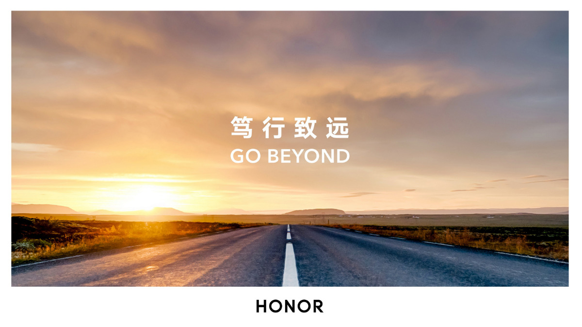 We've Heard Stories About HONOR, So Who HONOR Is Right Now? 16